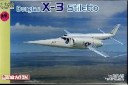 1/144 Douglas X-3 Stiletto (2 kits)