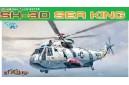 1/72 SH-3D Seaking