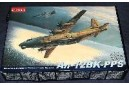 1/72 Antonov An-12BK