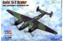 1/72 Soviet Tu-2 Bomber