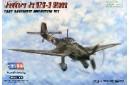 1/72 Junkers Ju-87D-3 Stuka