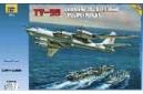 1/144 Tupolev Tu-95