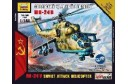 1/144 Mi-24V attack helicopter