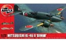 1/72 Mitsubishi Ki-46 II Dinah