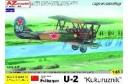 1/48 Polikarpov U-2/ Po-2 Kukuruznik