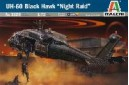1/72 UH-60 Black hawk Night raid