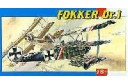 1/48 Fokker DR. 1