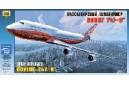1/144 Boeing 747-8 Civil airliner