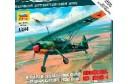 1/144 German reconnaissance plane Hs-126B