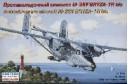 1/144 Patrol aircraft M-28V Bryza Bis