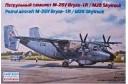 1/144 Patrol aircraft M-28 Skytruck