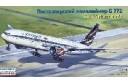 1/144 Aeroflot Boeing B-777-200