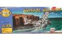 1/48 Bristol Bulldog