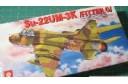 1/72 Su-22UM-3K Fitter G