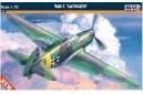 1/72 Yakovlev Yak-1 Luftwaffe