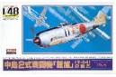 1/48 Nakajima Ki-44 Tojo