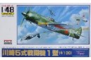 1/48 Kawasaki Ki-100 Tony