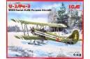 1/48 Polikarpov U-2/ Po-2