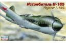1/72 Polikarpov I-185