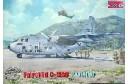 1/72 Fairchild C-123B Provider Vietnam