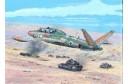 1/72 Israeli AF Fouga CM-170 Magister