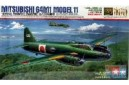 1/48 Mitsubishi G4M1 Betty w/ 16 figures
