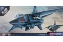 1/72 MiG-23S Flogger B