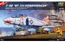 1/48 F-4B Phantom II VF-111 Sundowners (MCP)