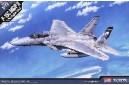 1/72 F-15C MSIP II
