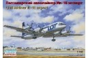 1/144 Civil airliner IL-18 export