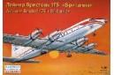 1/96 Airliner Bristol 175 Cubana