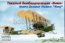 1/72 Heavy bomber Vickers Vimy