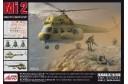 1/48 Mil Mi-2 transport helicopter