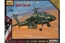 1/144 AH-64A Apache