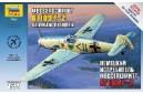 1/72 Messerschmitt BF-109F2