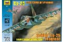 1/72 Sukhoi Su-25 Frogfoot