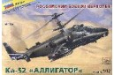 1/72 Ka-52 Alligator