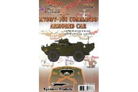 1/35 V-100 Armored card decal