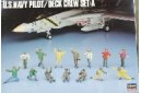 1/48 US Navy Pilots/ Deck crew set A
