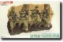 1/35 GERMAN PARATROOPERS
