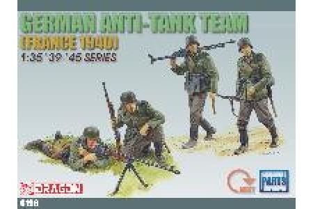 1/35 GERMAN ANTI-TANK TEAM