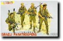 1/35 Israeli Paratroopers