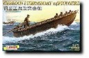 1/35 GERMAN STURMBOAT