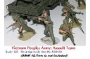 1/35 The PVA Assault Team