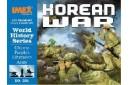 1/72 Chinese Troops Korean War