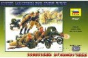 1/35 Soviet Machine Gun Team