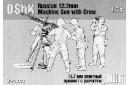 1/35 DShk 12.7mm w/crew