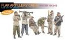 1/35 Flak Artillery Crew (Winter 1943-45)