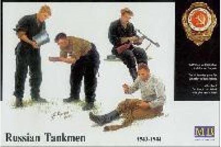 1/35 Russian Tankmen