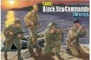 1/35 Soviet Black Sea commando